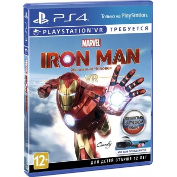 Marvel's Iron Man VR (Playstation 4)