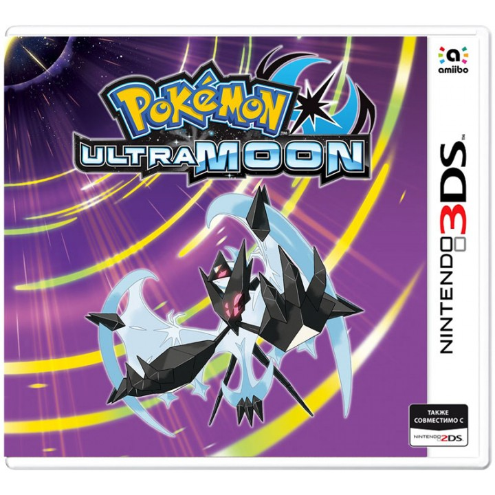 Игра для Nintendo 3DS Pokemon Ultra Moon