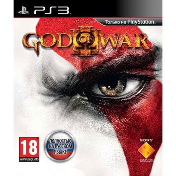 God of War 3 (Playstation 3)