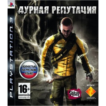 Дурная репутация (Infamous)  (Playstation 3)