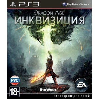 Dragon Age: Inquisition [Инквизиция] (Playstation 3)