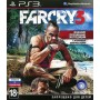 Игра Far Cry 3 для Playstation 3