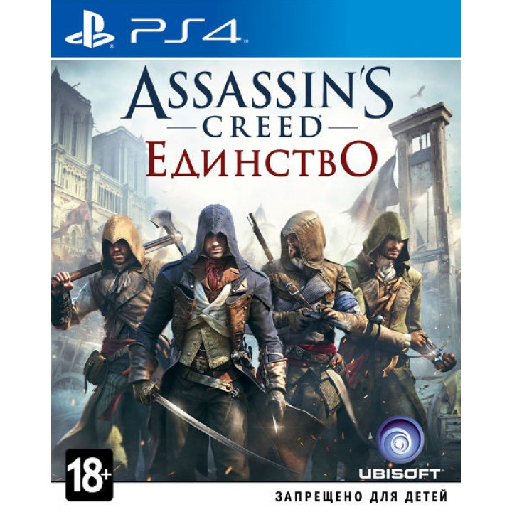 Игра для Playstation 4 Assassin's Creed Unity