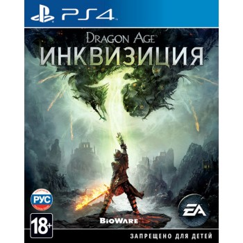 Dragon Age: Inquisition [Инквизиция] (Playstation 4)