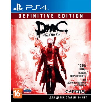 DmC Devil May Cry: Definitive Edition (Playstation 4)