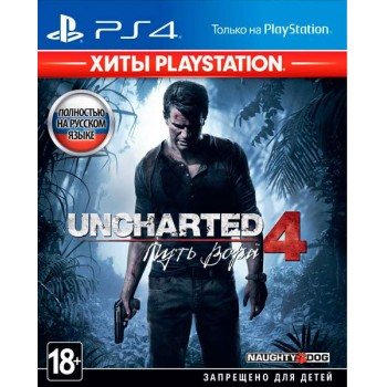 Uncharted 4: Путь вора [A Thief`s End] (Playstation 4)