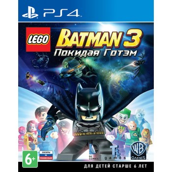 LEGO Batman 3: Покидая Готэм [Beyond Gotham] (Playstation 4)