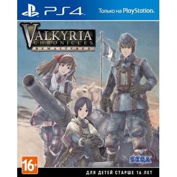 Valkyria Chronicles Remastered. Europe Edition (Playstation 4)