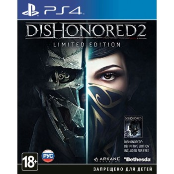 Dishonored 2 Limited Edition (Playstation 4)