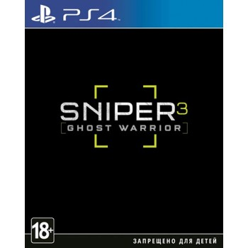 Sniper: Ghost Warrior 3 - Season Pass Edition (Playstation 4)