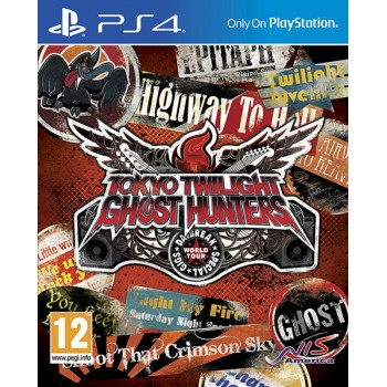 Tokyo Twilight Ghost Hunters Daybreak: Special Gigs! (Playstation 4)