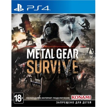 Metal Gear Survive (Playstation 4)
