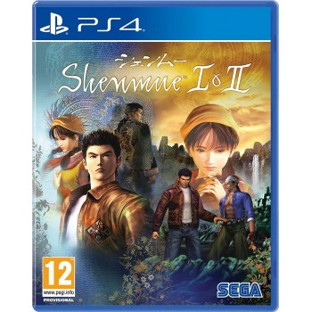 Shenmue I-II [Shenmue HD Collection) (Playstation 4)