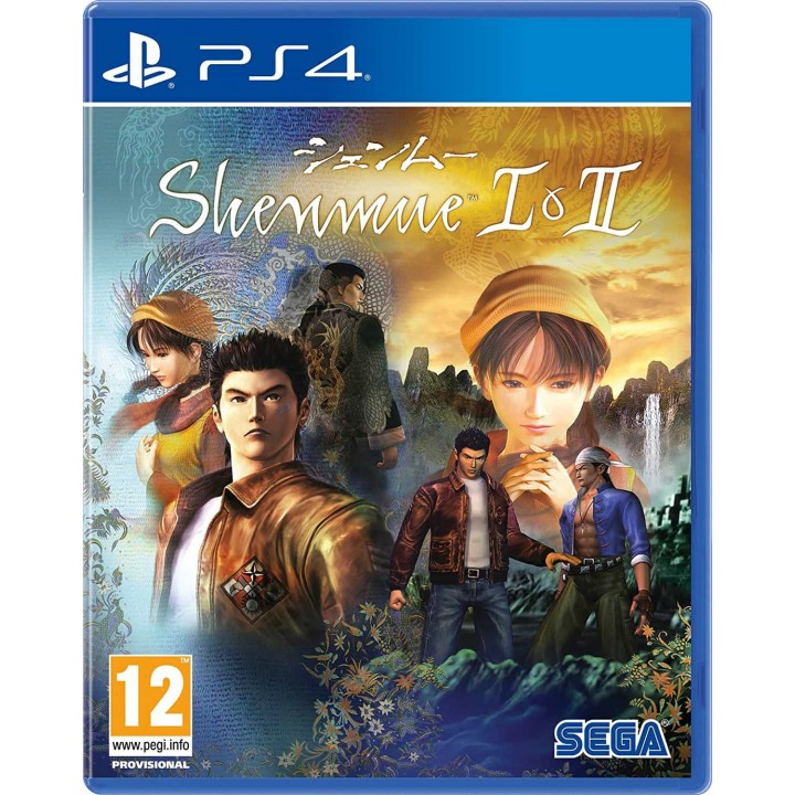 Игра для Playstation 4 Shenmue I-II [Shenmue HD Collection)