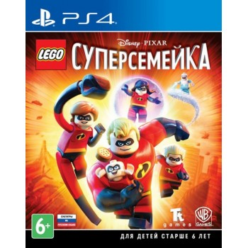 LEGO Суперсемейка (Playstation 4)