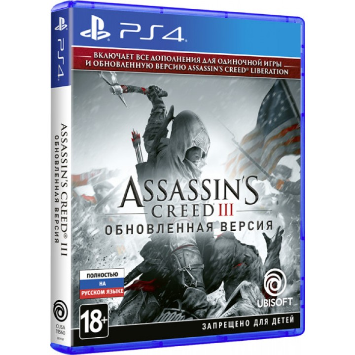 Игра для Playstation 4 Assassin's Creed III