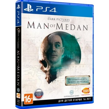 Man of Medan (Playstation 4)