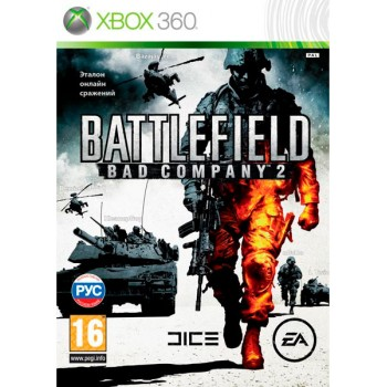 Battlefield Bad Company 2 (XBOX 360)