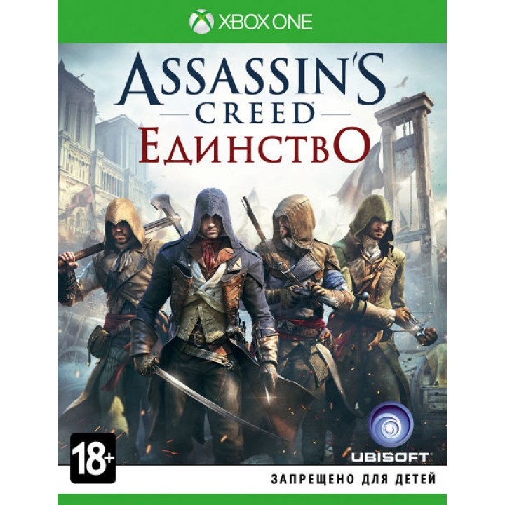 Игра для XBOX ONE Assassin's Creed Unity Special Edition