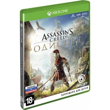 Assassin's Creed: Одиссея (Xbox One)